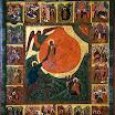 Огненное восхождение пророка Ильи с житием. 1647. И.Пантелеев.jpg